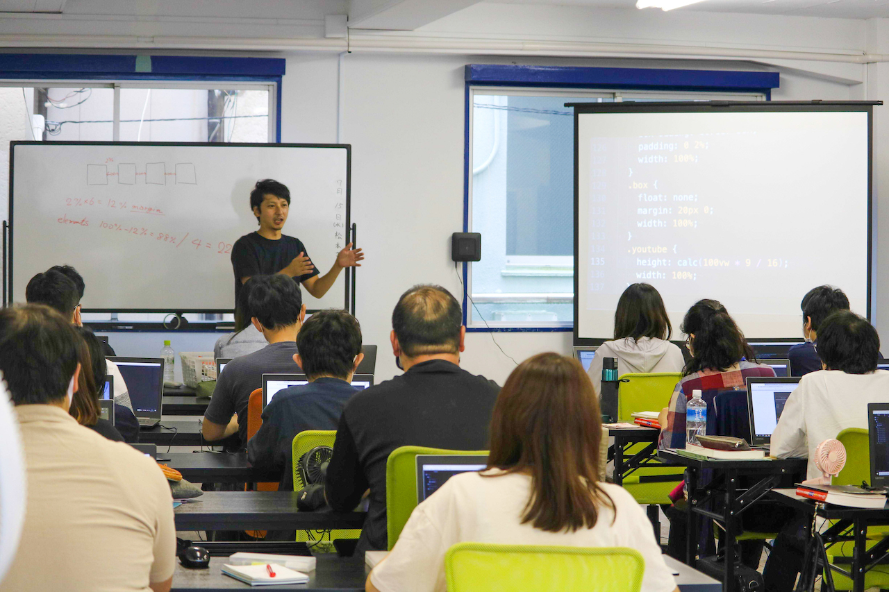 職業訓練校 ライブビジネススクール